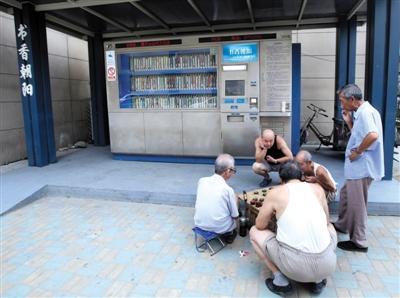 北京建100多台24小时自助图书馆 3小时仅1人借
