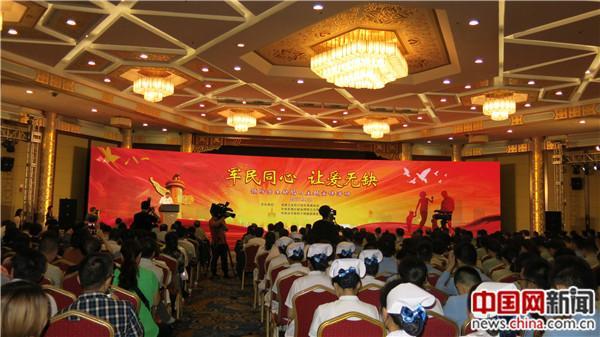 2017年预防出生缺陷日主题宣传运动在京举行