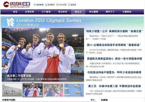体育资讯_环球网体育频道上线 专注国际体育资讯_新闻_腾讯网