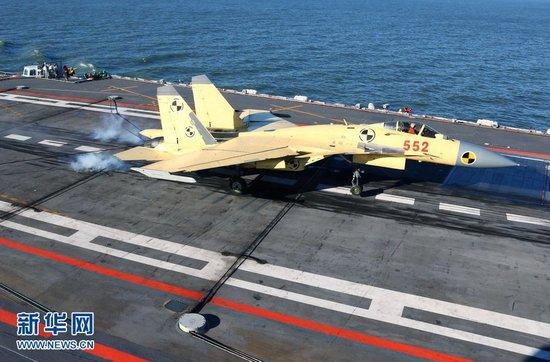 官方证实我国航母顺利完成舰载机起降训练