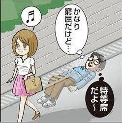日本猥琐男因潜伏下水道偷看女性裙底被捕(图)  人民网  贾文婷