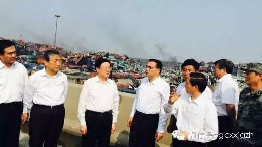 代理天津市委书记229天 黄兴国经历了哪些大事?
