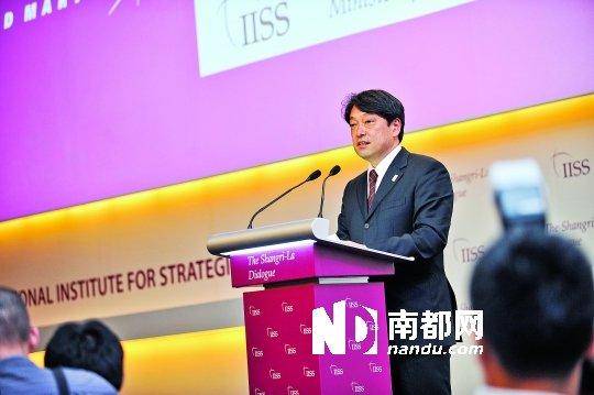日本防卫大臣20分钟演讲只字未提钓鱼岛