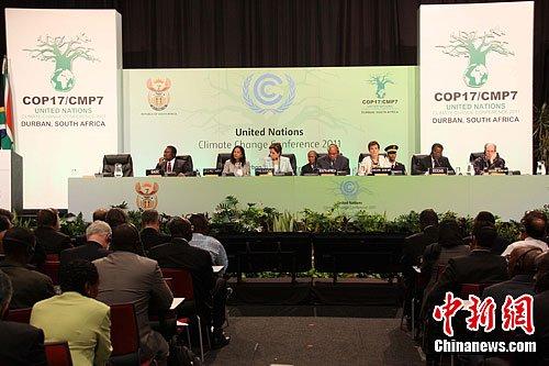应对气候变化 中国将向发展中国家提供四方面支持