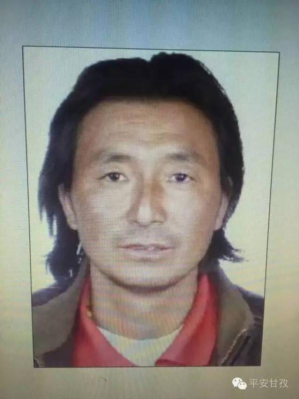 西藏28岁民警执行任务遭枪杀 嫌犯外逃极度危险