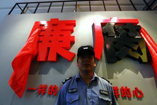 广东一民庭庭长被查时拒不配合 瞒报大量房产