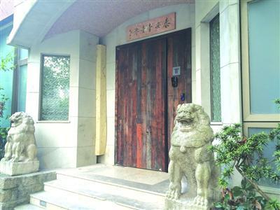 上海一米其林一星餐厅涉嫌无照经营 4月已开张