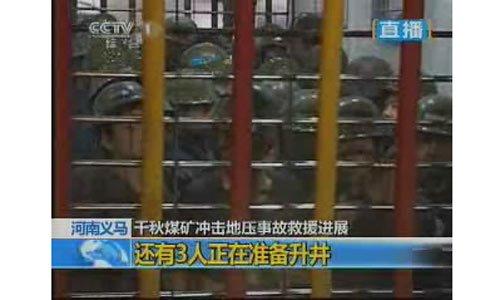 河南煤矿救援:井下救援难度大 救援人员用编织袋 铁锨拓宽生命通道