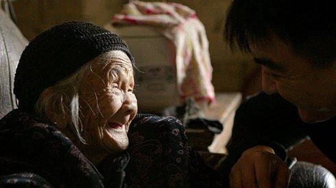 纪录片《二十二》:22位还健在的中国慰安妇的故事