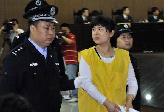 吴英被处极刑引发争论 网民质疑社会公平性