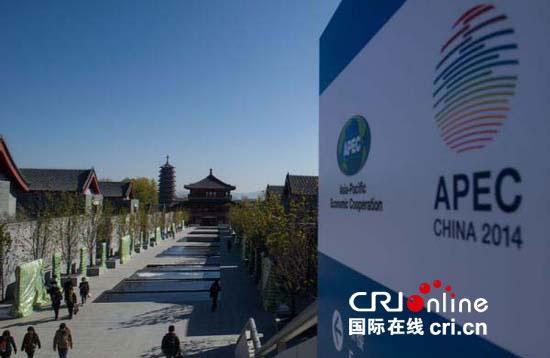 北京交通委回应APEC蓝:将出交通和环保分析报告