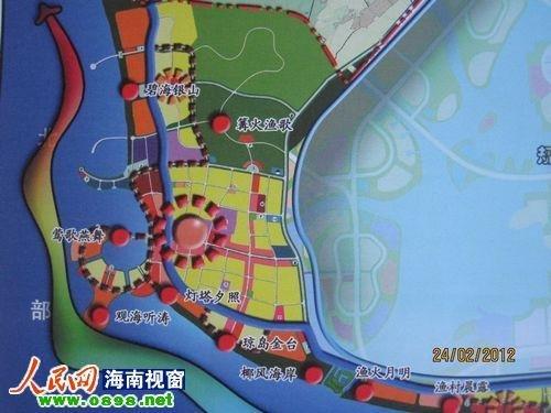 国电海南火电厂选址莺歌海惹争议 忧生态遭破坏