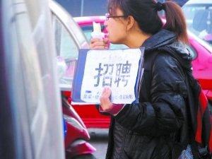 北京黑职介一条街调查:九成无执照 卖血明码标价