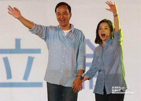 国民党主席朱立伦坦言,包括太太高婉倩还有小孩确实不赞成他参选2016。(台湾《中时电子报》资料图)