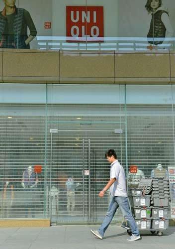 在华日企部分工厂今复工 短期销售和声誉或受挫