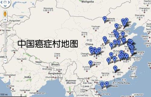 公益人士制作中国癌症村地图 数量超200个(图)