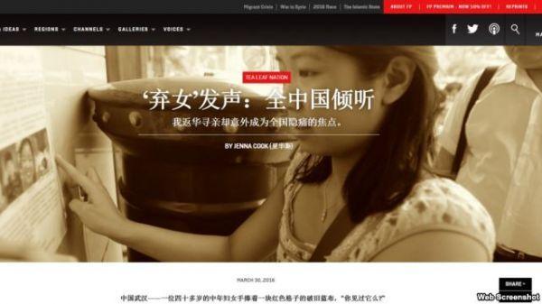 外媒称被美国家庭领养中国女孩遇50个家庭认亲
