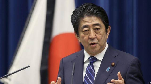 """安倍内阁支持率跌破30% 进入有下台风险的""""危险水域"""""""