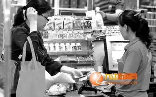 """2012世界环境日:消费者""""绿色意识""""不断觉醒 - 百克网—小陆 - 美容进修班小露BLOG"""