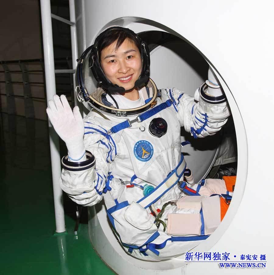 女航天员刘洋生活照首度公开 - 雨过天晴 - 雨过天晴的博客