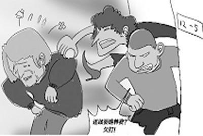 回音壁:日本男校选校花,你敢来吗?