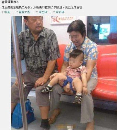高清图—南京地铁二号线两位老人抱孩子大便