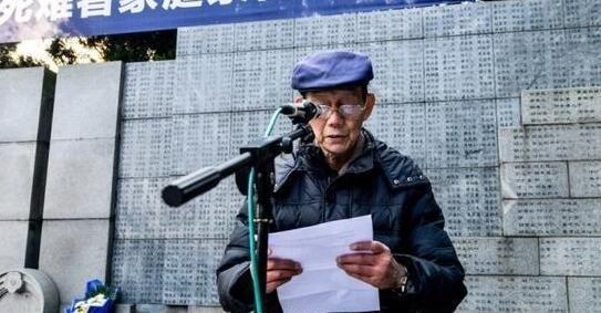 南京大屠杀幸存者佘子清去世 曾在纪念馆义务讲解