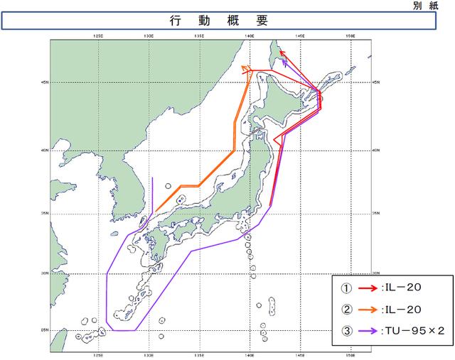 日方回应俄军机绕飞日本:俄在侦察朝鲜韩国