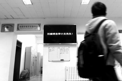 """""""布鞋院士""""李小文离世 丧事从简不办追悼会"""