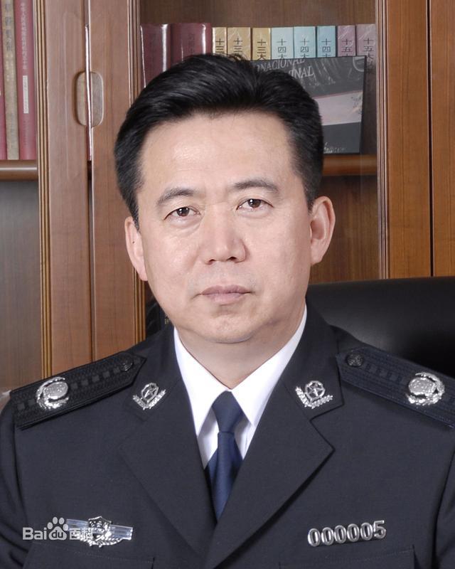 公安部副部长孟宏伟当选新一任国际刑警组织主席