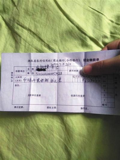 湖北仙桃500多名高三学生无学籍 大部