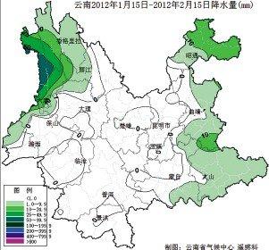 云南全省近一个月平均累计降水量仅3.3毫米