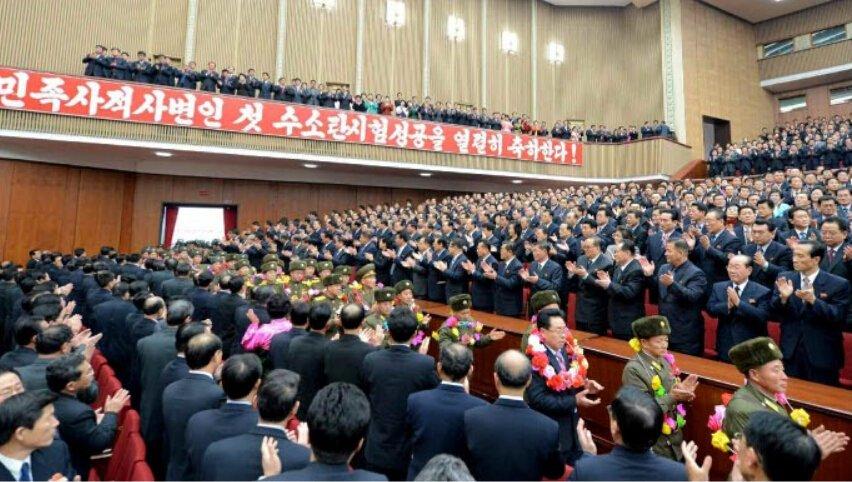 """朝鲜""""氢弹""""试爆科学家出游 十万朝鲜人民送行 - 海阔山遥 - ."""