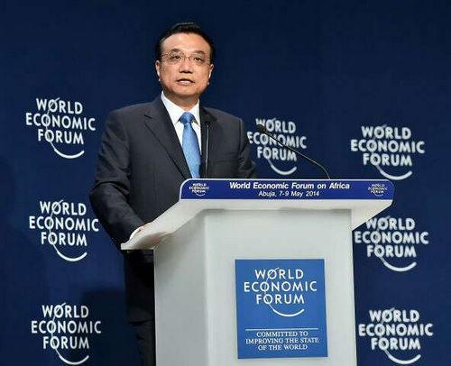 李克强出席世界经济论坛非洲峰会