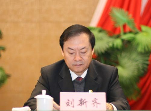 国务院任命刘新齐为新疆生产建设兵团司令员