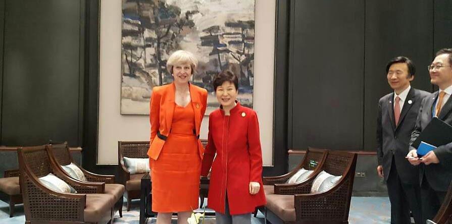 """英韩两国""""铁娘子""""会晤 红装亮眼2016.9.6 - fpdlgswmx - fpdlgswmx的博客"""