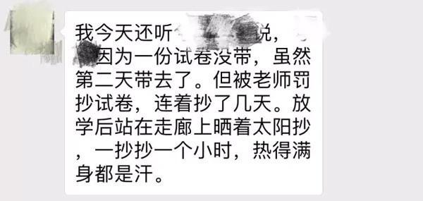 新闻哥吐槽:中学禁办班级晚会,学生齐喊校长抗议,厉害啊孩子们图片