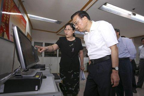 总理考察央行:人民币汇率形成机制改革成效初显