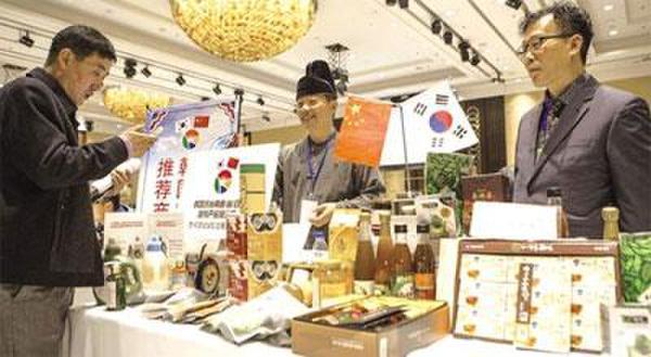 中韩自贸协定今日签署 超九成产品会进入零关税时代