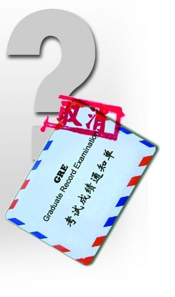 網傳中國GRE成績或被取消 辟謠稱針對作弊成