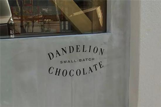 因为热衷甜蜜生活 IT男辞职当起巧克力匠人