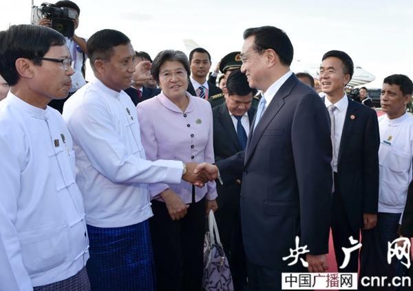 李克强结束访问缅甸 上千名青少年机场夹道欢送
