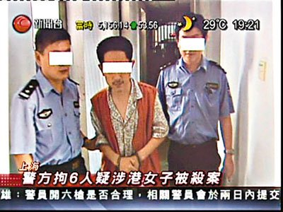港一女企业高管上海被杀 6人被拘