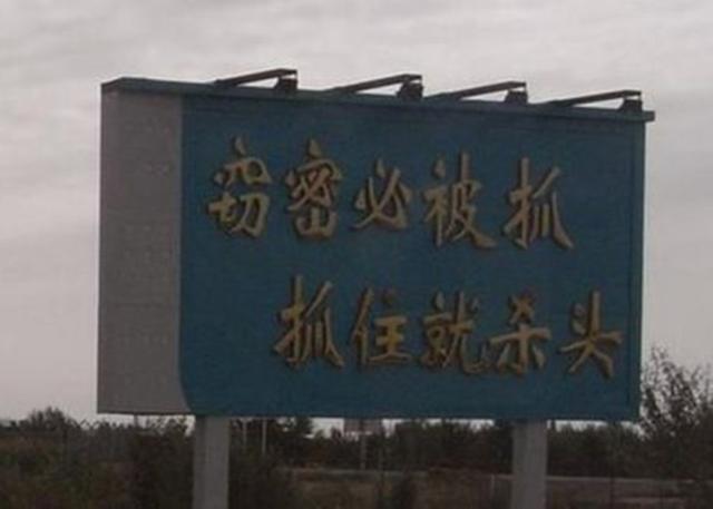 4名日本人涉嫌在华间谍活动被起诉:最高判死刑