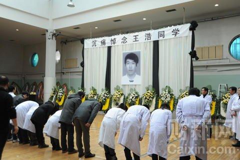 哈尔滨杀医案背后中国的医患冲突悲剧