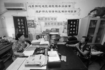 赵红英(左)在接待社区居民。京华时报记者张斌摄