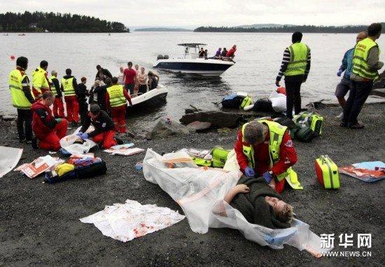 挪威于特岛枪击事件死亡人数升到至少80人(图)
