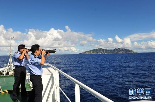 人民日報:不僅釣魚島要回歸 琉球也可以再議