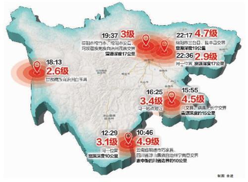 云南地震是什么时候_解读:云南为何地震多发