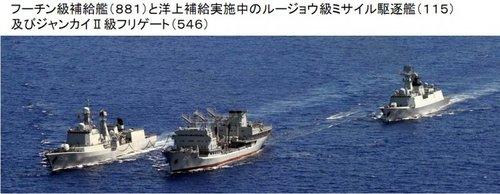 日本称中国5艘舰艇穿过冲绳本岛与宫古岛间海域